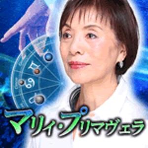 潜在意識探り願い導く本物の占術家◆マリィ・プリマヴェラ