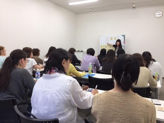 【8/26(日)13:00~】ジオマンシーカード・スプレッド講座