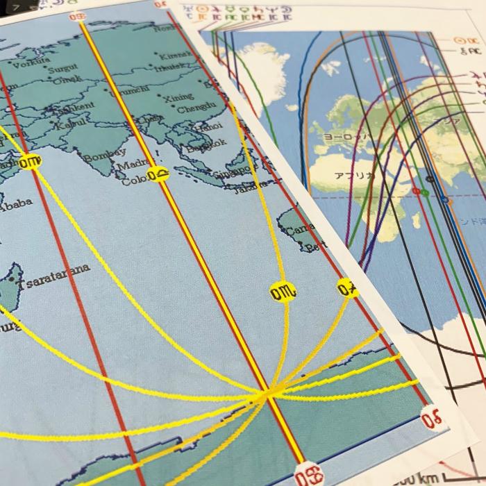 【12/11(火)19:00~】西洋占星術開運地図〝Astro Map(アストロ・マップ)〟の使い方~自分だけの開運スポットを探す~