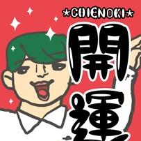 【11/5(土)、11/6(日)】開運フェスタ~華麗なる占いイベント~