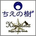 【8月5日(土)・8月6日(日) 説話社ちえの樹&ハピタマ!は癒しフェアに出展します】