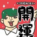 【11/4(土)、11/5(日)】開運フェスタ~華麗なる占いイベント~